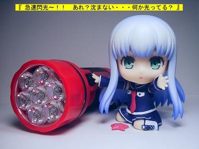 3LEDライト改造第二弾『急速閃光』