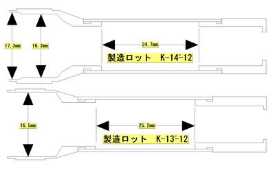 5ledlight_comp2