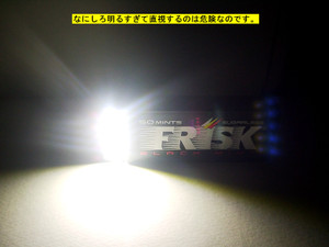 フリスクライトNo.2