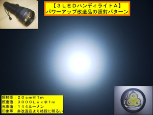 030400011_3