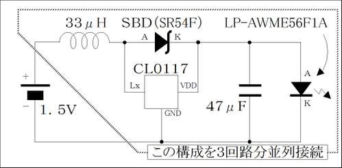 Cl0117_circuitsbdc_vdd_tri