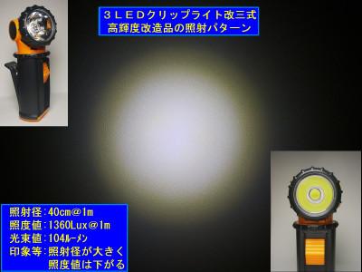 060300011_2