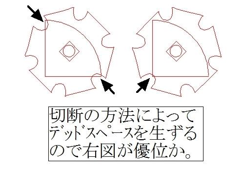 4led__2