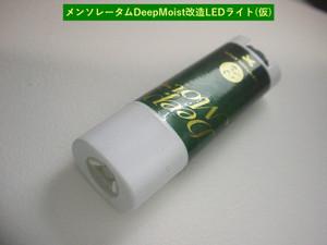 単6形電池がぴったり2本入る秀逸なケース