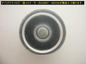 090900011