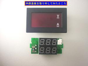 DE-2645-02