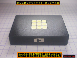 SMD形LEDを隙間なく詰める