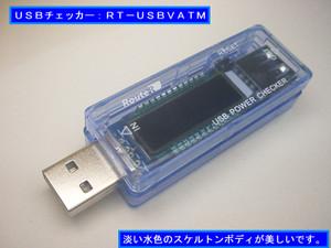 RT-USBVA1M