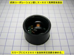 Img_02502