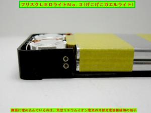 Img_10432
