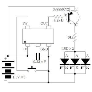 Drive_circuit_2