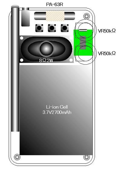 Portable_dsp_radio