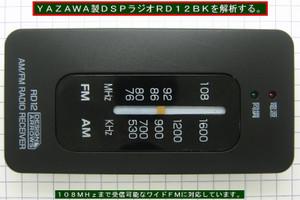 Img_13642