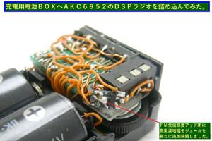 Img_14623