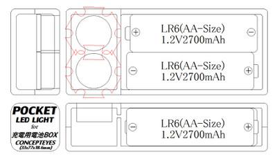 Usb5v_battery_box_light_2