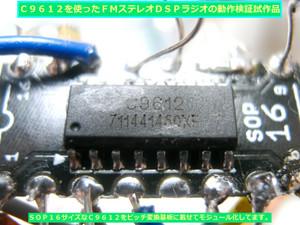 Img_16022
