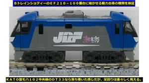 Ef210_dt33_2