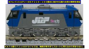 Ef210_fd7e_2