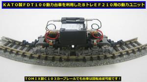 Img_17552