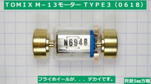Img_51453